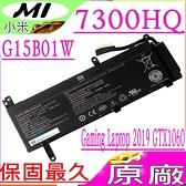 Mi 電池(原廠)-小米 XIAOMI G15B01W, Gaming Laptop 7300HQ 1050Ti 電池,7300HQ 1060 電池,2019 GTX1060 電池