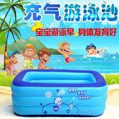家用嬰幼兒游泳池新生兒寶寶洗澡盆浴盆兒童充氣游泳池小孩洗澡池  lh746【123休閒館】