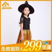 ✤宜家✤小朋友萬聖節 化妝舞會服裝 角色扮演18 (大集合)