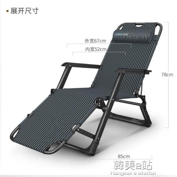 享趣摺疊躺椅午休椅子行軍床家用便攜辦公室簡易單人摺疊床午睡床ATF 韓美e站
