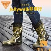 雨鞋男士水鞋雨靴時尚男款春夏防水鞋防滑中筒套鞋膠鞋水靴男迷彩【慢客生活】
