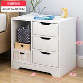 簡易床頭櫃簡約現代臥室收納櫃多功能經濟型小櫃子【快速出貨82折優惠】