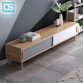 電視櫃電視桌 ins北歐實木電視柜茶幾套裝組合小戶型日式家具簡約現代客廳機柜   樂趣3C