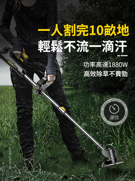 割草機 電動割草機小型家用充電式打草鋤草修剪神器鋰電多功能草坪除草機【八折搶購】