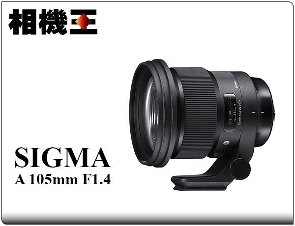★相機王★Sigma A 105mm F1.4 DG HSM Art〔Nikon版〕公司貨