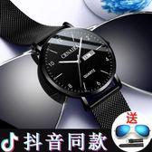 抖音同款網紅新概念黑科技手錶 男非機械錶 學生考試物理公式學霸錶