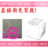 《現貨立即購》~直接用免剪裁~ HAP-801APTW / HAP801APTW 加強除臭型 CZ沸石活性碳濾網*8片