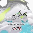 【六折特賣】Nike 休閒鞋 React Vision Worldwide 白 黑 螢光綠 男鞋 運動鞋 【ACS】 CT2927-100