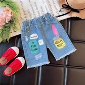 女童破洞牛仔褲2019新款夏季裝兒童中褲薄款褲寶寶褲子