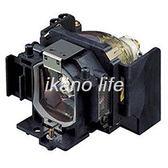 【SONY】LMP-C190『報價請來電洽詢』 原廠投影機燈泡 for VPL-CX61/CX63CX80/CX85/CX81