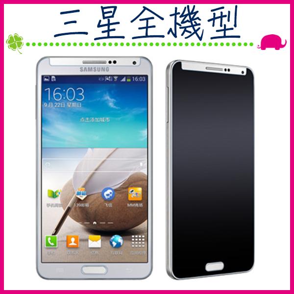 三星 Galaxy 全機型 防偷窺鋼化膜 Note20 Ultra A51 A71 鋼化玻璃膜 防窺膜 螢幕保護貼 9H保護貼