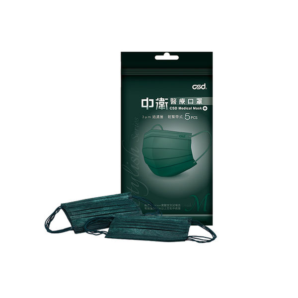 中衛 醫療口罩-軍綠(5片/袋)