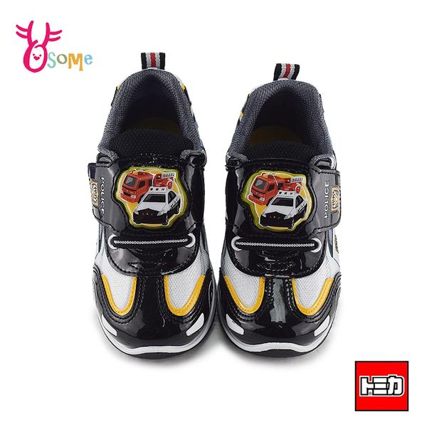 TOMICA多美小汽車 中童 舒適透氣 運動鞋電燈鞋 慢跑鞋 台灣製MIT 正版授權 L7365#黑色◆OSOME奧森鞋業