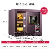 得力33121保險箱系列電子密碼家用入墻保管櫃小型迷你隱藏式保管箱48cmHM 衣櫥秘密