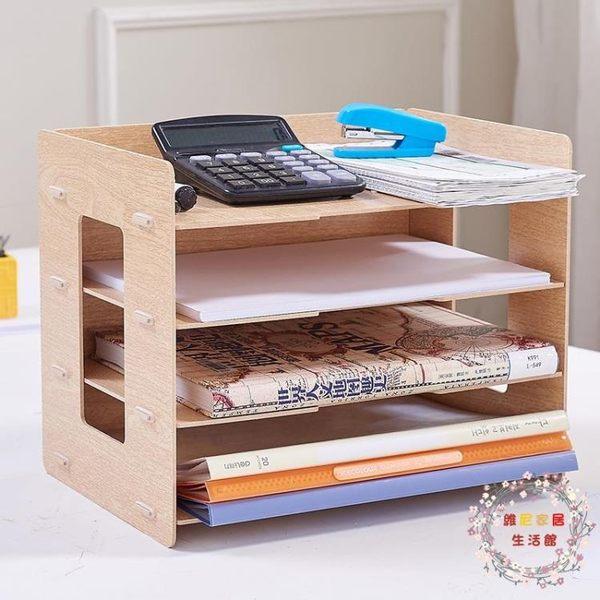 木質檔架辦公用品資料架桌面收納盒A4紙檔筐多層架列印機架子全館免運