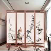 現代實木屏風酒店摺疊行動隔斷牆臥室小戶型遮擋家用客廳中式折屏