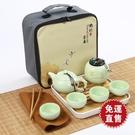 茶具 旅行茶具套裝定窯功夫陶瓷一壺四杯禮...