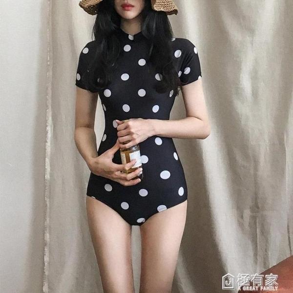 連身泳衣女韓國小清新學生三角泳裝遮肚顯瘦性感修身黑白款比基尼 極有家