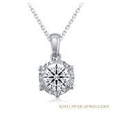 GIA 50分鑽石18K金永恆項鍊 (二克拉的視覺效果) King Star 海辰國際珠寶
