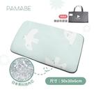 【愛吾兒】PAMABE 4D兒童水洗透氣枕-50x30x6cm-HAPPY青鳥(3-8歲/防蟎抗菌)