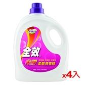 毛寶全效光鮮洗衣精3500g*4入(箱)【愛買】