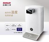 淘禮網 全新原廠公司貨 台灣三洋4.5公升LED顯示電熱水瓶 SU-K45T
