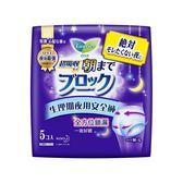 蕾妮亞超吸收褲型衛生棉5片【康是美】