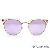 PAUL HUEMAN 韓流墨鏡 水銀 貓眼太陽眼鏡 PHS1070A C11 透粉-玫瑰金 久必大眼鏡
