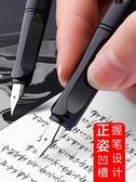 簽字筆 晨光學生用鋼筆正姿書寫練字書法墨水墨囊可替換初學者成人特細簽名套裝CY潮流站