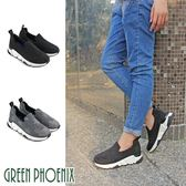 U28-25501 女款休閒鞋  國際精品燙鑽星星圖案日本網布休閒鞋【GREEN PHOENIX】