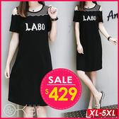 時尚字母印花網紗拼接露肩連衣裙 XL-5XL O-ker歐珂兒 168822