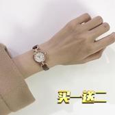 手錶女學生石英表小表盤潮流小清新百搭時尚韓版簡約皮帶小巧女表 9號潮人館