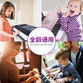 電子琴 兒童電子琴61鍵初學者入門女孩多功能家用鋼琴3-6-12歲專業玩具88 YXS娜娜小屋