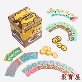 游戲汪喵餅干戰益智玩具兒童桌面游戲親子桌【聚寶屋】