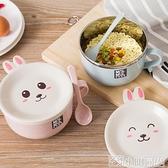 餐盒 不銹鋼泡面碗帶蓋學生飯盒單個少女心便當可愛宿舍方便面碗筷套裝 小明同學