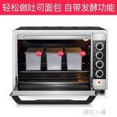 長實 CS70-02家用烤箱烘焙多功能全自動大容量70升私房商用烤箱QM『櫻花小屋』