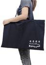 帆布袋、收納袋 - 單片式簡易鋁合金斜坡板 外出用提袋 62x40cm