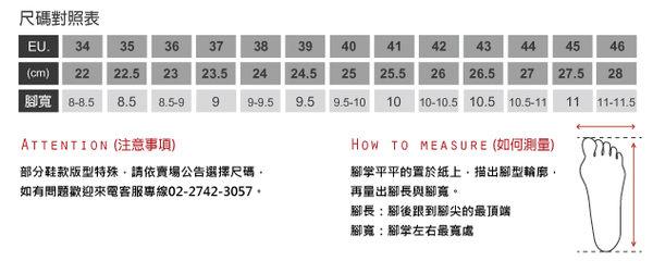 (24hr出貨) 韓國短筒休閒鞋拚色綁帶雨鞋 情侶款鐵扣百搭時尚雨靴 mo.oh (韓國鞋款)