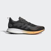 Adidas Supernova C.rdy M [FV5647] 男鞋 慢跑 運動 休閒 緩衝 彈力 愛迪達 綠 黑