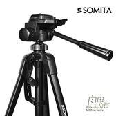 SOMITA3520單反三腳架三角架支架照相機微單三腳架便攜直播相機架CY 自由角落