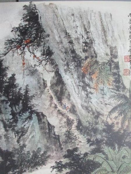 【書寶二手書T6/收藏_YAF】TREASURE_中國書畫_2017/11/26