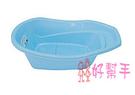 **好幫手生活雜鋪**嬰兒浴盆(小型)----嬰兒泡澡桶