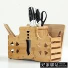廚房刀架多功能大刀架家用刀座置物架插放刀具收納架 -好家驛站