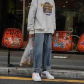 B春秋韓版男士chic直筒捲邊牛仔褲復古港風潮流青少年哈倫闊腿長 米娜小鋪