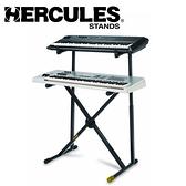 【小叮噹的店】 Hercules 海克力斯 KS210B 雙X型 雙層 電子琴架  鍵盤架