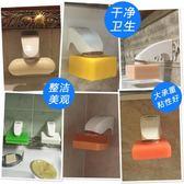肥皂盒吸盤大號香皂盒創意免帶蓋衛生間壁掛式肥皂架瀝水吸皂器 東京衣櫃