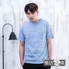 【12086】MIT混色繽紛夏日彈力休閒圓領短T(藍色)● 樂活衣庫