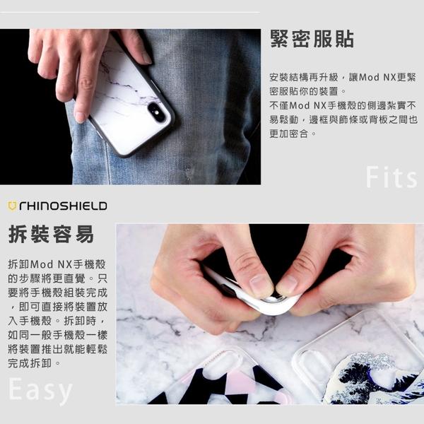 RhinoShield 犀牛盾 Mod NX 強力防摔邊框+背蓋手機殼 for iphone XR -薰衣紫 送專用鋼化玻璃貼