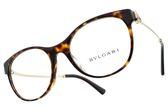 BVLGARI 光學眼鏡 BG4160BF 504 (琥珀棕-金) 圓框水鑽設計款 平光鏡框 # 金橘眼鏡