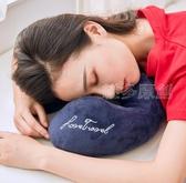 午睡枕脖子u型枕護頸飛機火車枕頭午睡坐車睡覺神器頸椎頸枕旅行脖枕u形 萬聖節狂歡